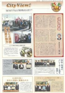 東松島市内10箇所に弊社商材であるソーラーライトを寄贈